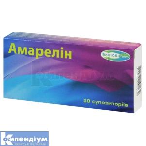 Амарелін