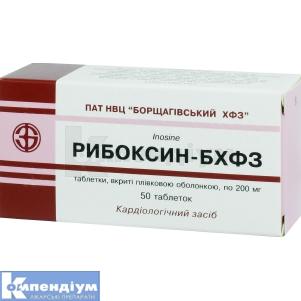 РИБОКСИН-БХФЗ інструкція із застосування