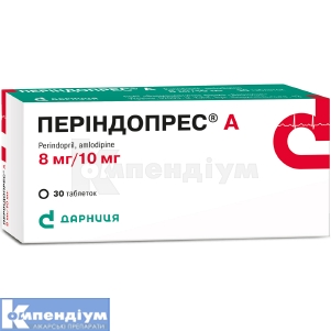 Периндопрес A 4 / 5 інструкція із застосування