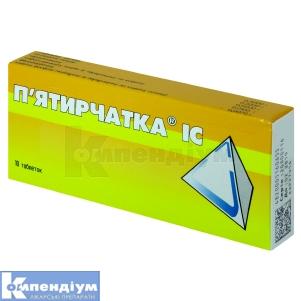 П'ЯТИРЧАТКА IC інструкція із застосування