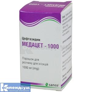 Медацет-1000 інструкція із застосування