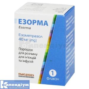 Езорма