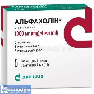 Альфахолін інструкція із застосування