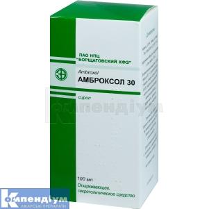 АМБРОКСОЛ 30 інструкція із застосування