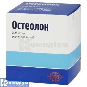 Остеолон