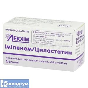 Іміпенем і циластатин інструкція із застосування