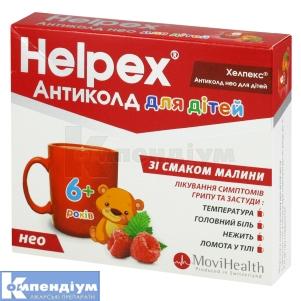 Хелпекс антиколд нео для дітей інструкція із застосування