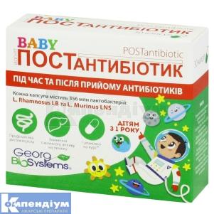 Йогурт Baby postantibiotik