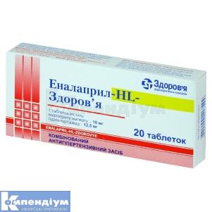 Еналаприл-H / НL-Здоров'Я інструкція із застосування