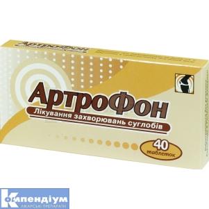 АРТРОФОН