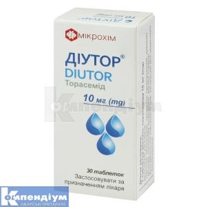 Діутор таблетки інструкція із застосування