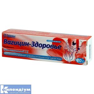 Вагіцин-Здоров'я інструкція із застосування