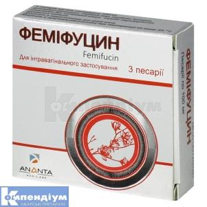 Феміфуцин