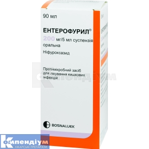 ЕНТЕРОФУРИЛ