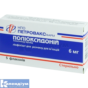 Поліоксидоній