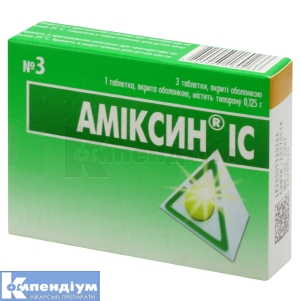 АМІКСИН® IC (AMIXIN IC)