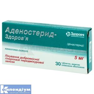 АДЕНОСТЕРИД-ЗДОРОВ'Я