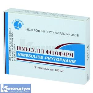 Німесулід-Фітофарм інструкція із застосування
