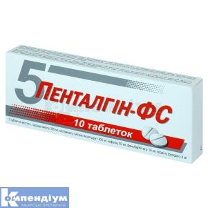 Пенталгін-ФС