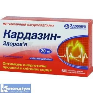 КАРДАЗИН-ЗДОРОВ'Я