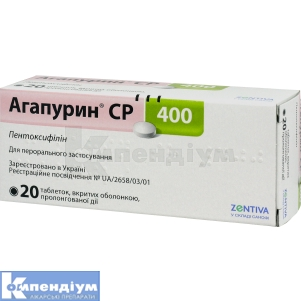 АГАПУРИН СР 400 інструкція із застосування