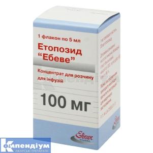 Етопозид