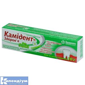 КАМІДЕНТ-ЗДОРОВ'Я