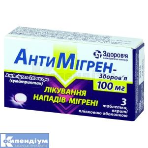АНТИМІГРЕН-ЗДОРОВ'Я