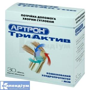 Артрон Триактив