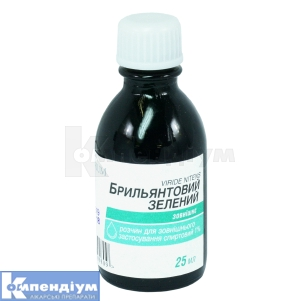 БРИЛЬЯНТОВИЙ ЗЕЛЕНИЙ розчин спиртовий для зовнішнього застосування, Корпорація Артеріум