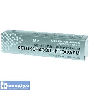 Кетоконазол-Фітофарм інструкція із застосування
