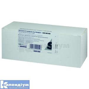 Пеніцилін G натрієва сіль Сандоз інструкція із застосування