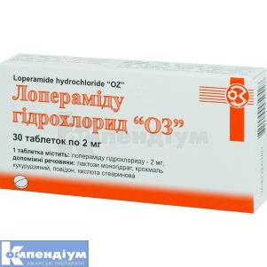 Лопераміду гідрохлорид «ОЗ» інструкція із застосування