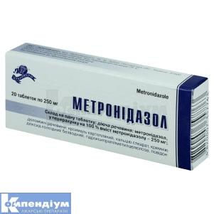 Метронідазол інструкція із застосування