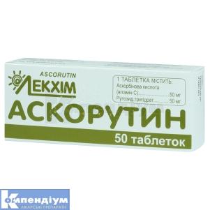 Аскорутин інструкція із застосування