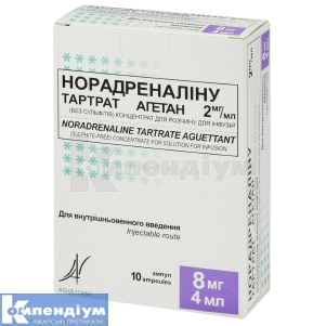 НОРАДРЕНАЛІНУ ТАРТРАТ АГЕТАН 2 мг/мл