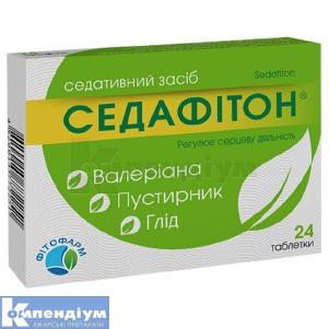 СЕДАФІТОН