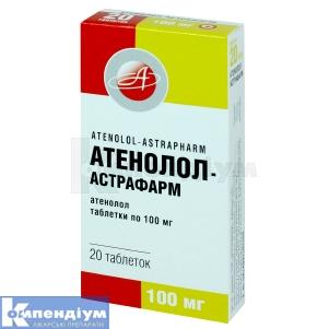 АТЕНОЛОЛ-АСТРАФАРМ