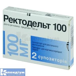 РЕКТОДЕЛЬТ 100 інструкція із застосування