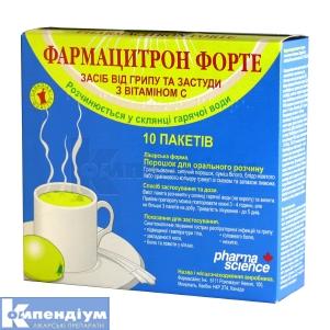 ФАРМАЦИТРОН ФОРТЕ інструкція із застосування