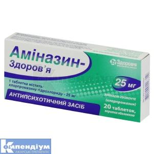 АМІНАЗИН-ЗДОРОВ'Я
