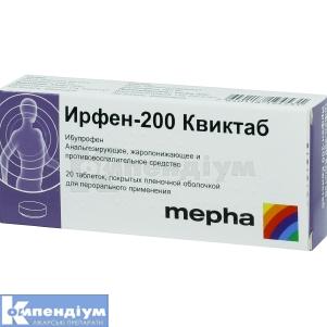 ІРФЕН-200 КВІКТАБ