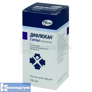 Дифлюкан розчин для інфузій інструкція із застосування