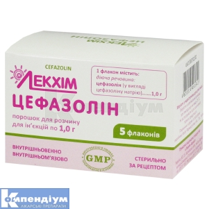 Цефазолін
