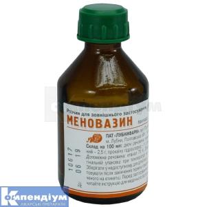 МЕНОВАЗИН розчин спиртовий для зовнішнього застосування, Лубнифарм