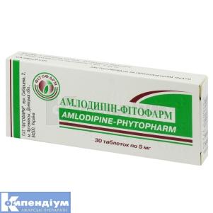 Амлодипін