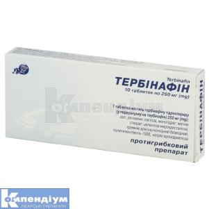 Тербінафін інструкція із застосування