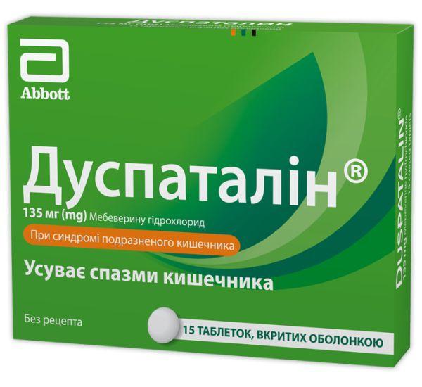 Дуспаталін таблетки інструкція із застосування
