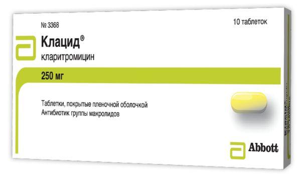 КЛАЦИД таблетки