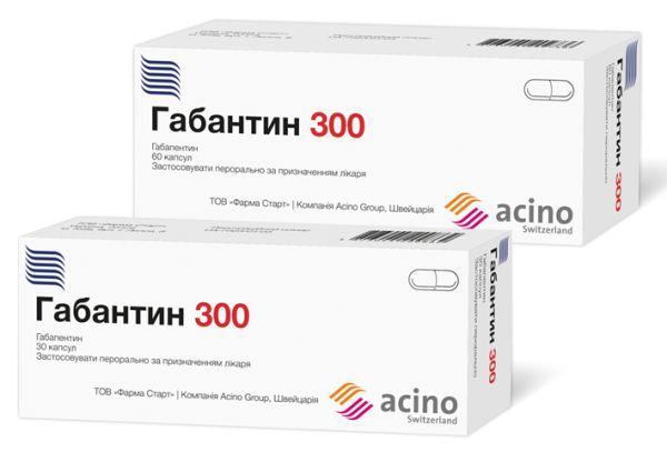 ГАБАНТИН 300 інструкція із застосування